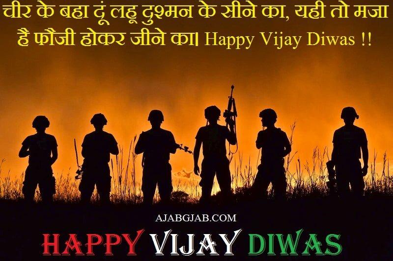 Vijay Diwas WhatsApp Status