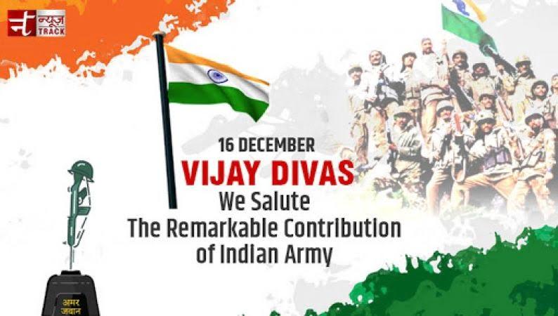 Vijay DiwasWhatsApp Wallpaper