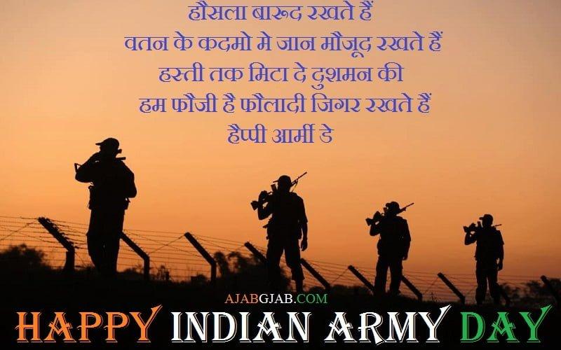 Army Day Facebook Shayari