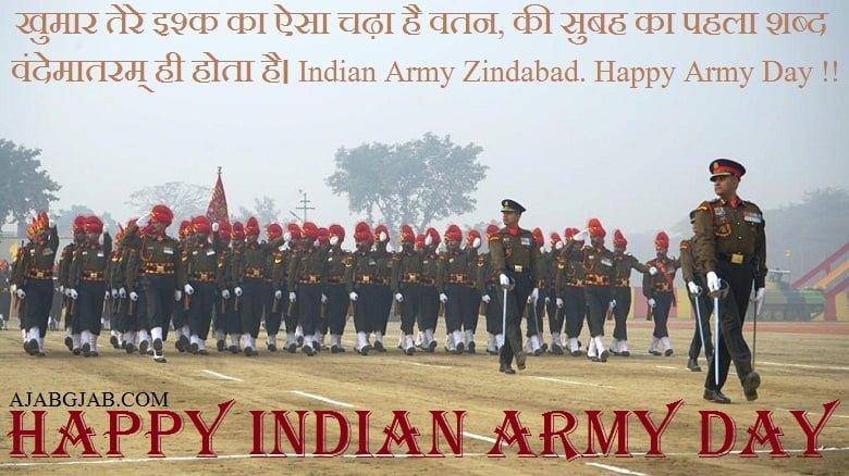 Army Day Hd Wallpaper In Hindi