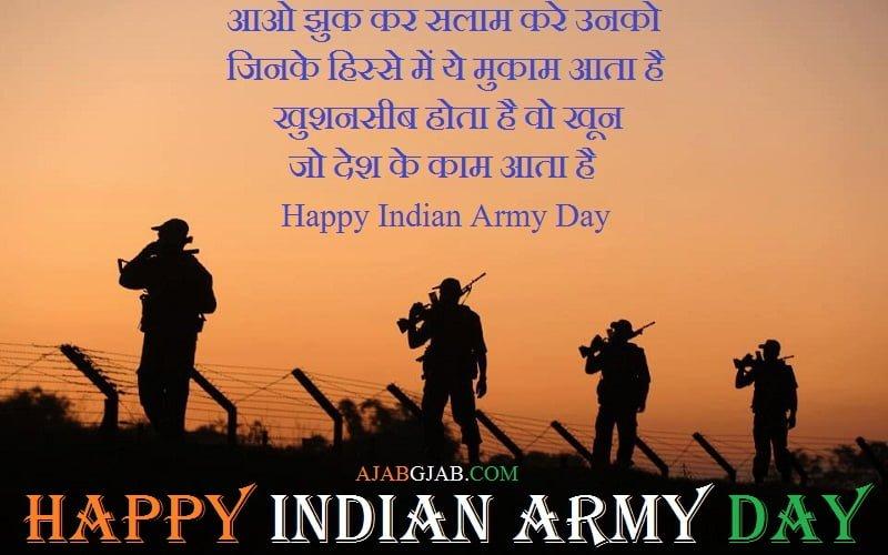 Army Day Hindi Wallpaper
