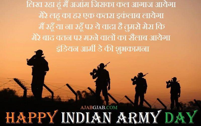 Army Day WhatsApp Shayari