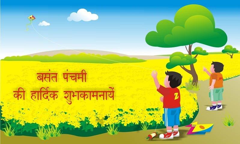 Happy Basant Panchami Pictures