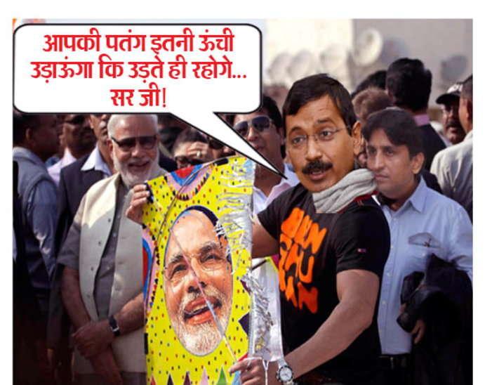 Happy Makar Sankranti Funny Pictures