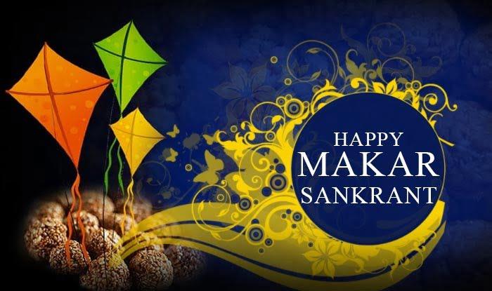 Happy Makar Sankranti Hd Wallpaper