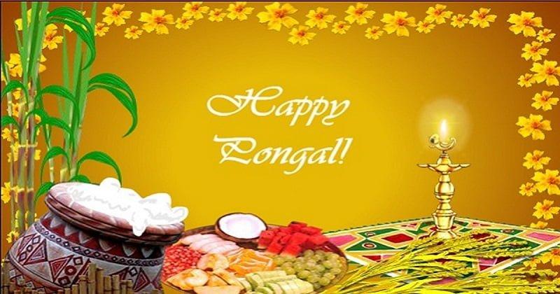 Happy Pongal Photos Download