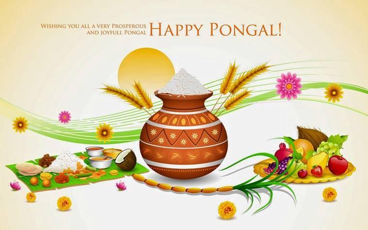 Happy Pongal WallpaperDownload