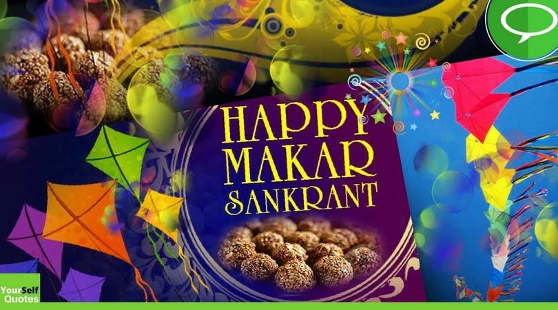 Happy Sakrat Wallpaper