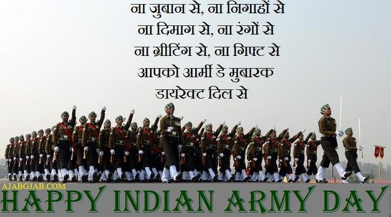 Indian Army Day Hd Wallpaper