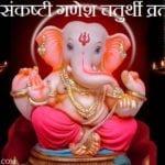 Magh-Sankashti-Ganesh-Chaturthi-Vrat-Katha