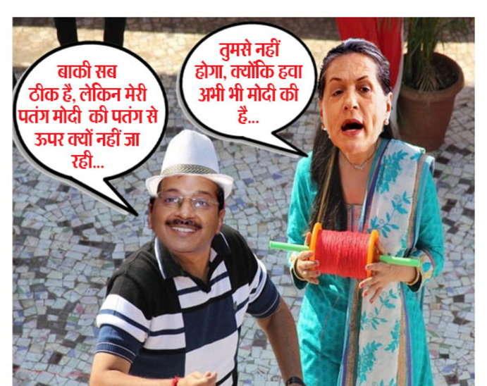 Makar Sankranti Hd Funny Photos