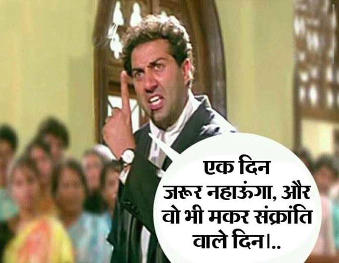 Makar Sankranti Hd Funny Pictures