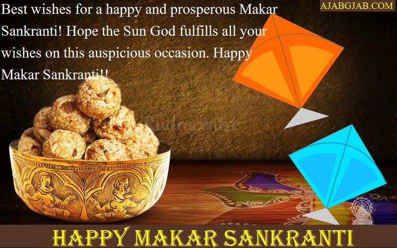 Happy Makar Sankranti 2020 Photos For Mobile