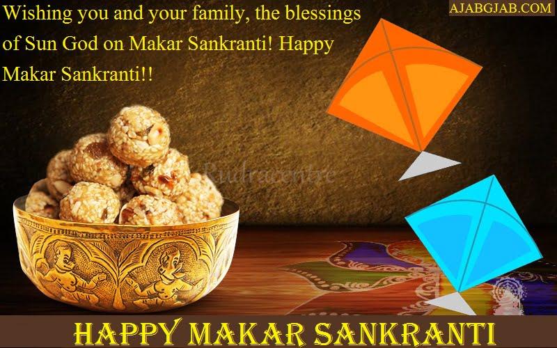 Happy Makar Sankranti 2020 Images For Mobile