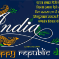 Republic Day WhatsApp Shayari
