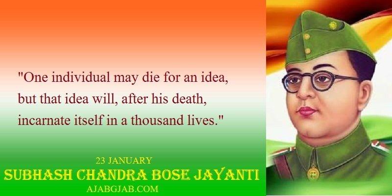 Subhash Chandra Bose Jayanti Messages
