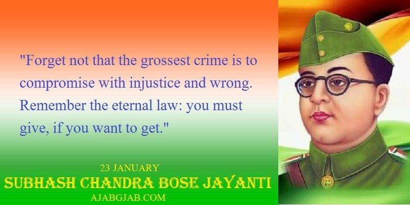 Subhash Chandra Bose Jayanti SMS