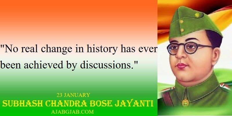 Subhash Chandra Bose Jayanti Wishes