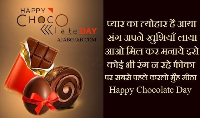 Chocolate Day Quotes In Hindi