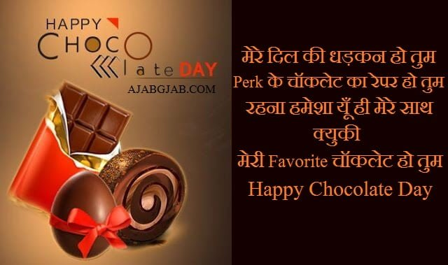 Chocolate Day Slogans In Hindi