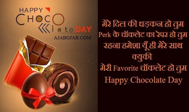 Chocolate Day Slogans In Hindi