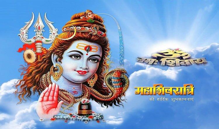 Maha Shivratri Hd PhotosFor Facebook