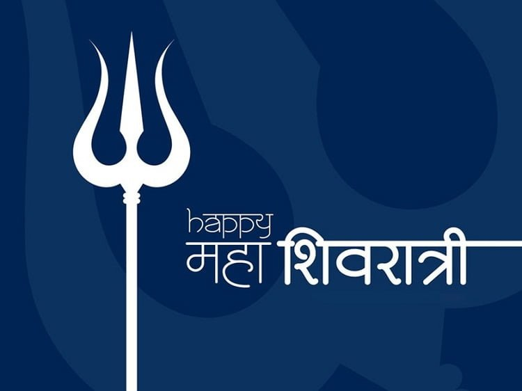 Maha Shivratri Hd Pictures For Facebook