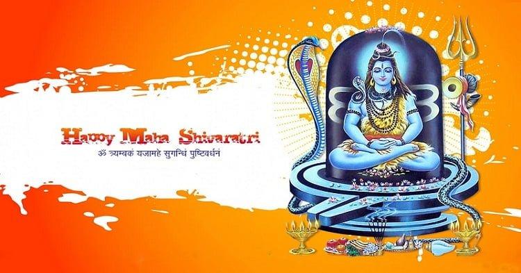 Maha Shivratri Hd WallpaperFor Facebook