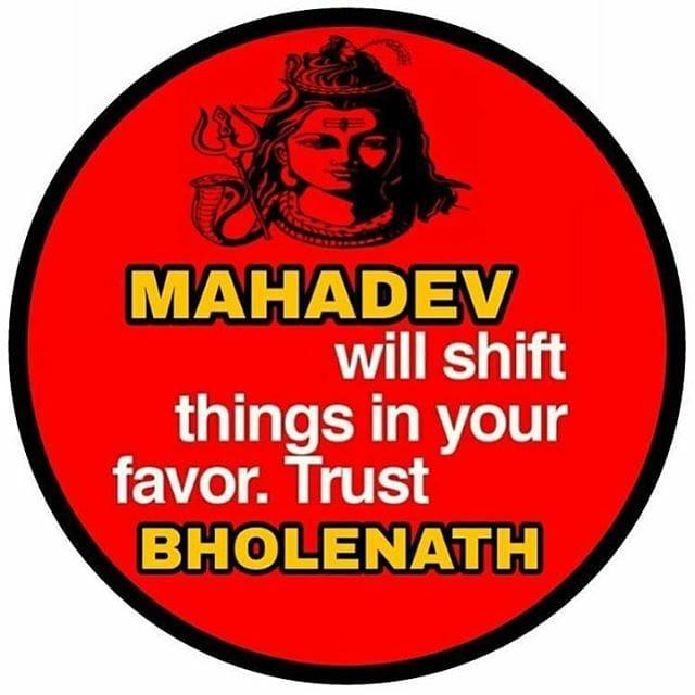 Mahadev WhatsApp Dp Pictures