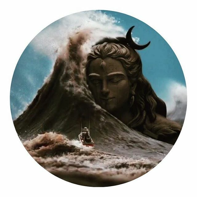 Mahadev WhatsApp Dp Pictures