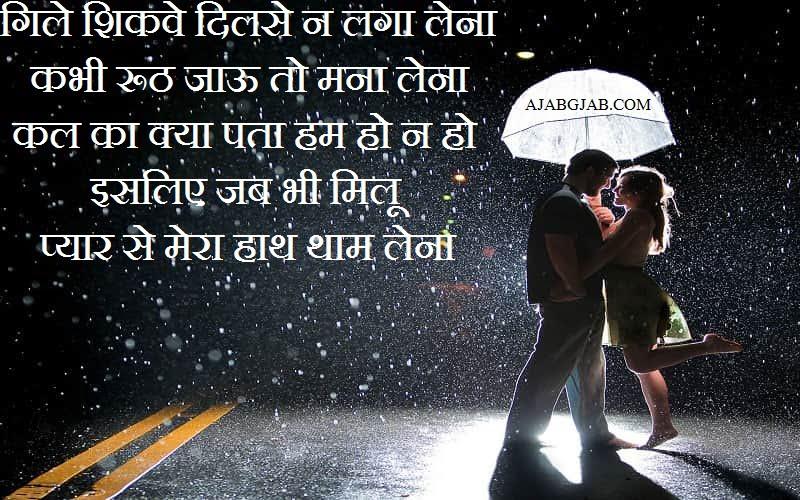Pati Shayari For Facebook