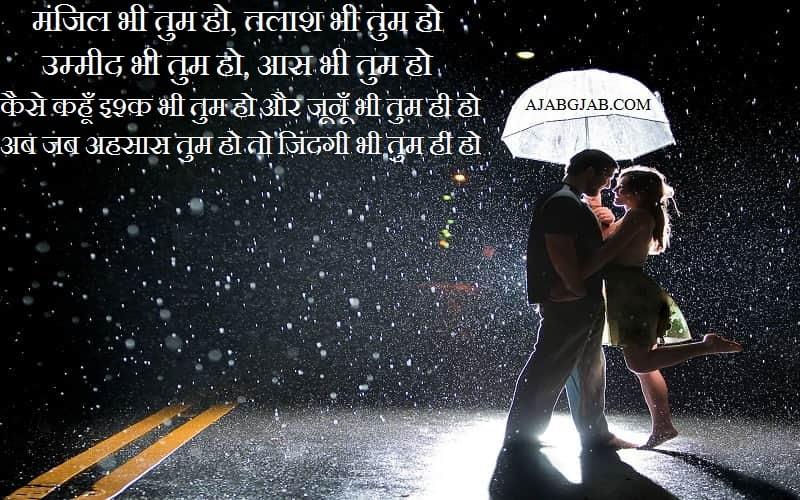 Pati Shayari For WhatsApp