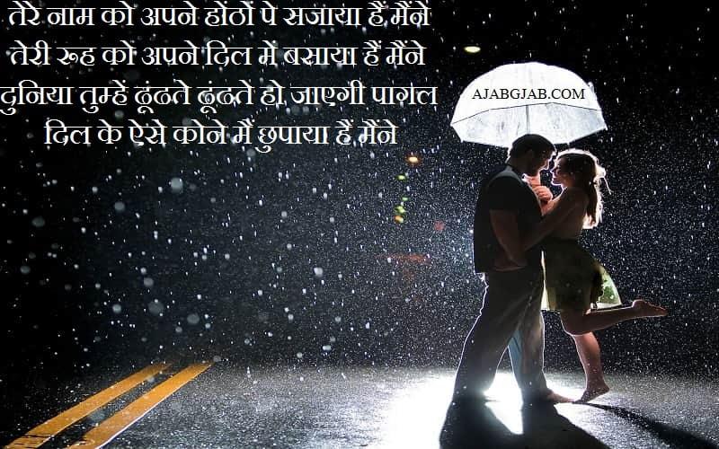 Pati Shayari With Images