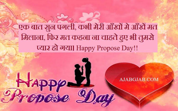 Propose Day Hindi Status