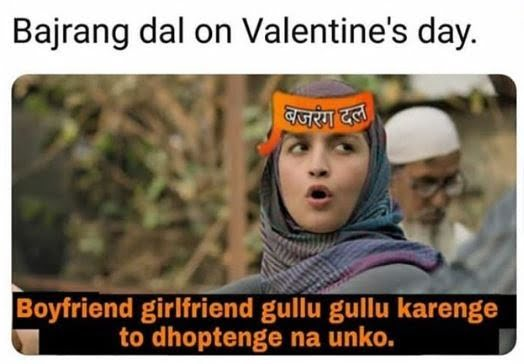 Valentines Day Funny Images