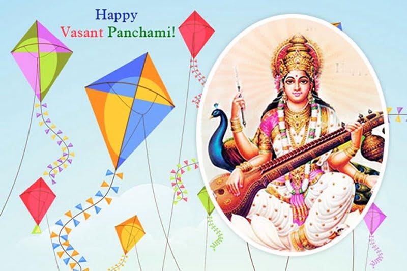 Vasant Panchami Facebook Dp 2019