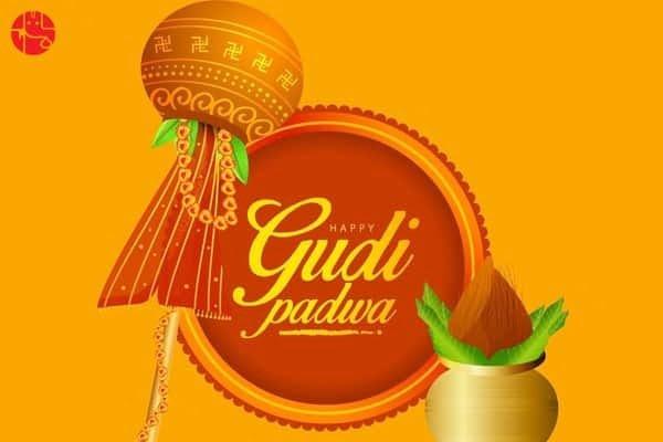 Gudi Padwa Hd GreetingsFor WhatsApp
