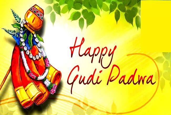 Gudi Padwa Hd PhotosFor Facebook