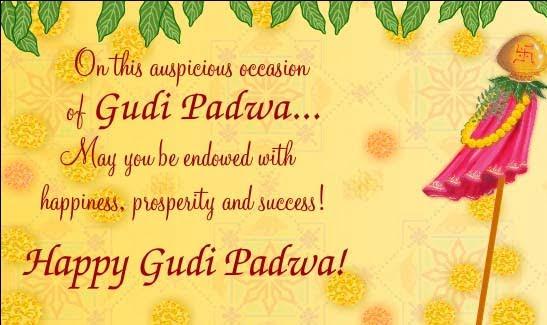 Gudi Padwa Hd Photos