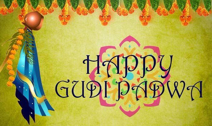 Gudi Padwa Hd PicturesFor Facebook