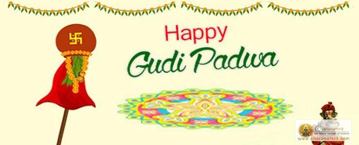 Gudi Padwa Hd Pictures