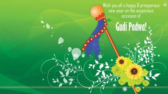 Gudi Padwa Hd WallpaperFor Facebook