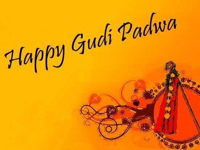 Gudi Padwa Hd WallpaperFor WhatsApp