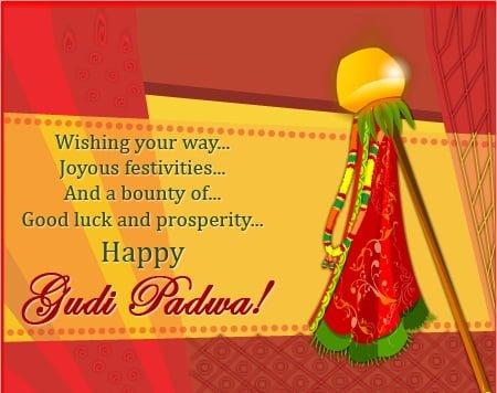 Gudi Padwa Hd Wallpaper