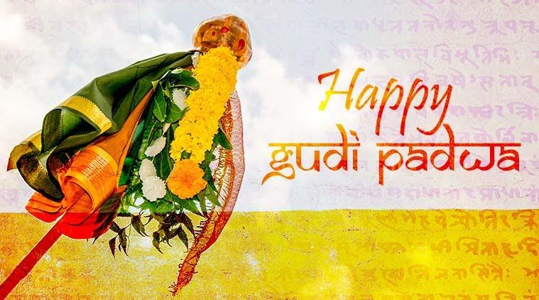 Happy Gudi Padwa Hd Images