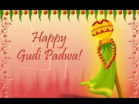 Happy Gudi Padwa Hd Pictures