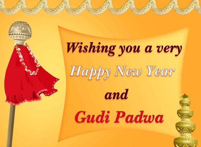 Happy Gudi Padwa Hd Wallpaper