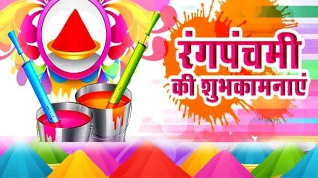 Happy Rang Panchami Hd Images
