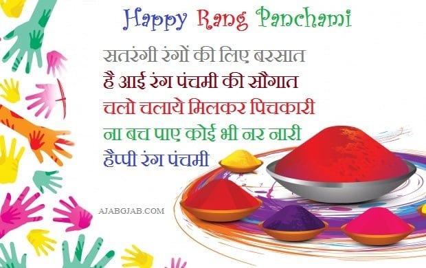 Happy Rang Panchami Hd Photos