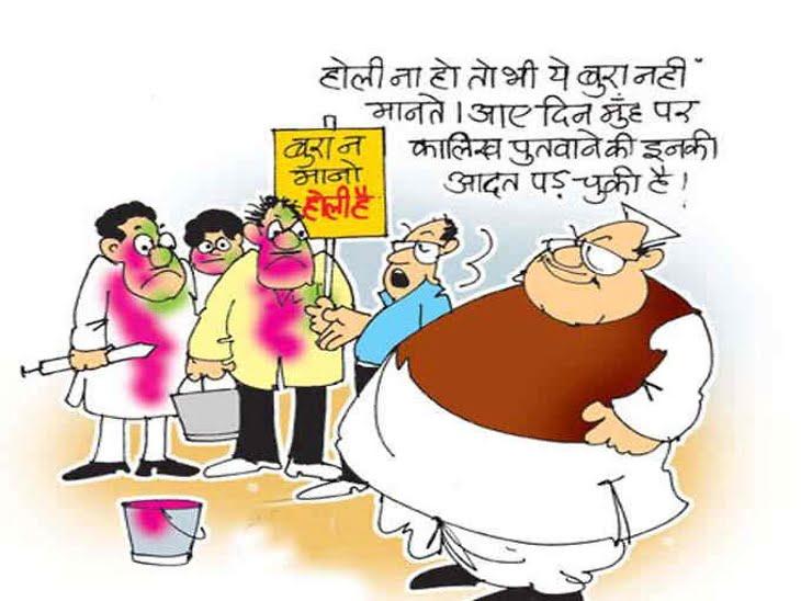 Holi Funny GreetingsFor Facebook